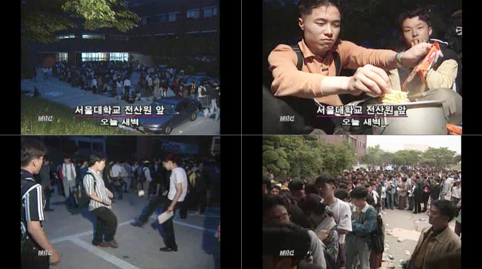 1998년 5월 18일 새벽 4시. 전산원 앞에 모인 학생들. 라면도 끓여 먹고 팩 차기도 하며 시간을 보냈어요. (MBC 뉴스화면 갈무리)