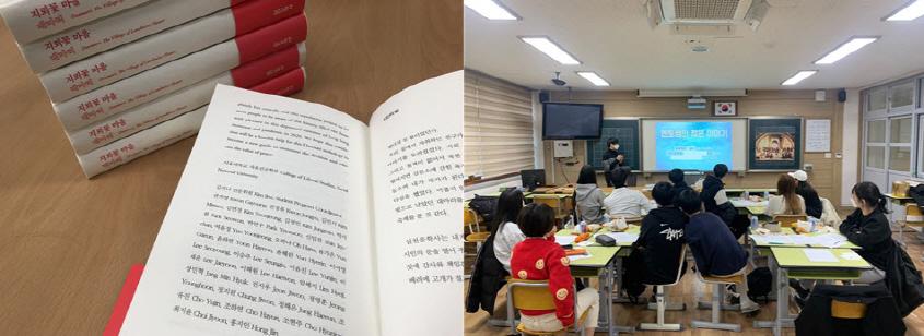 가영 학생이 참여해 제작한 시집과 찬영 학생의 교육 봉사활동