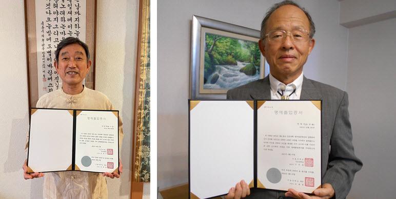 서울대학교 명예졸업증서를 든 강종헌 선생님(왼쪽)과 박영식 선생님(오른쪽)